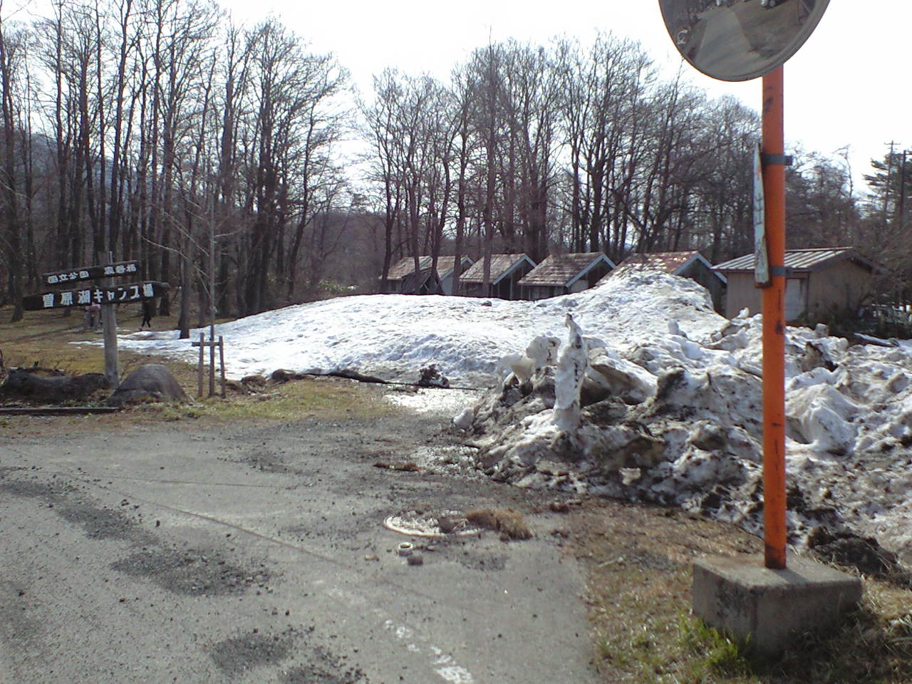 桧原湖は雪いっぱい