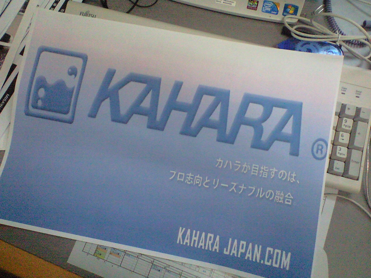 もしかして…伊達直人は『KAHARA JAPAN』
